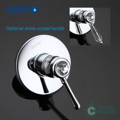 GAPPO G7297 для гигиенического душа (1)