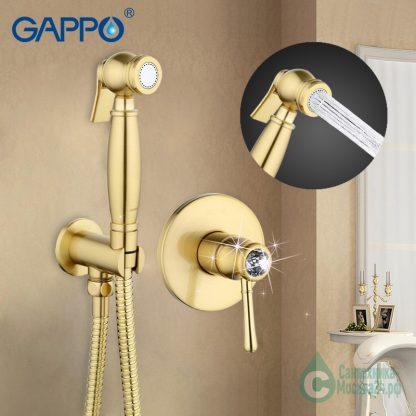 GAPPO G7297-4 для гигиенического душа золото (6)