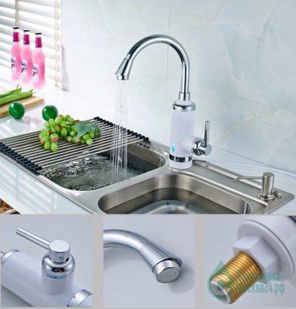 Электрический смеситель с поворотным изливом MYNAH A403 для кухни (2)